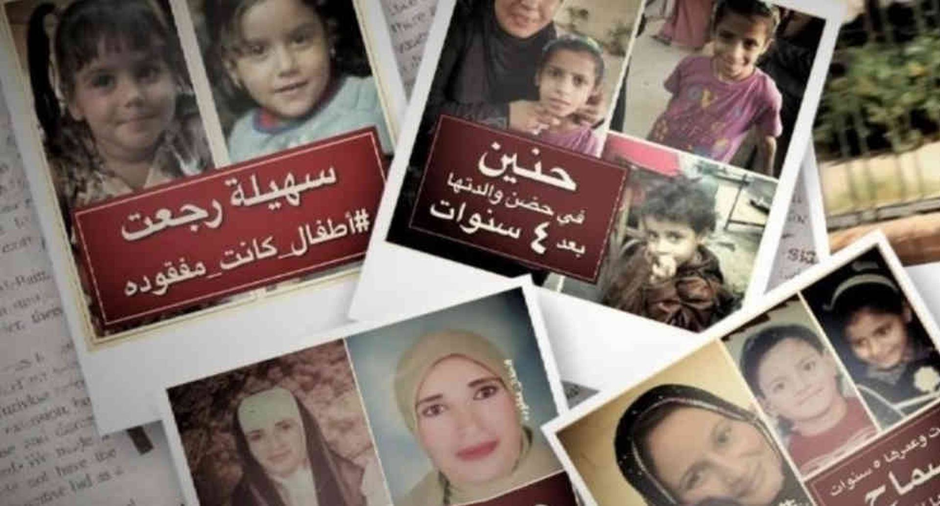La página Niños Desparecidos ha encontrado a más de 2.500 personas con la ayuda de usuarios que suben sus fotografías.