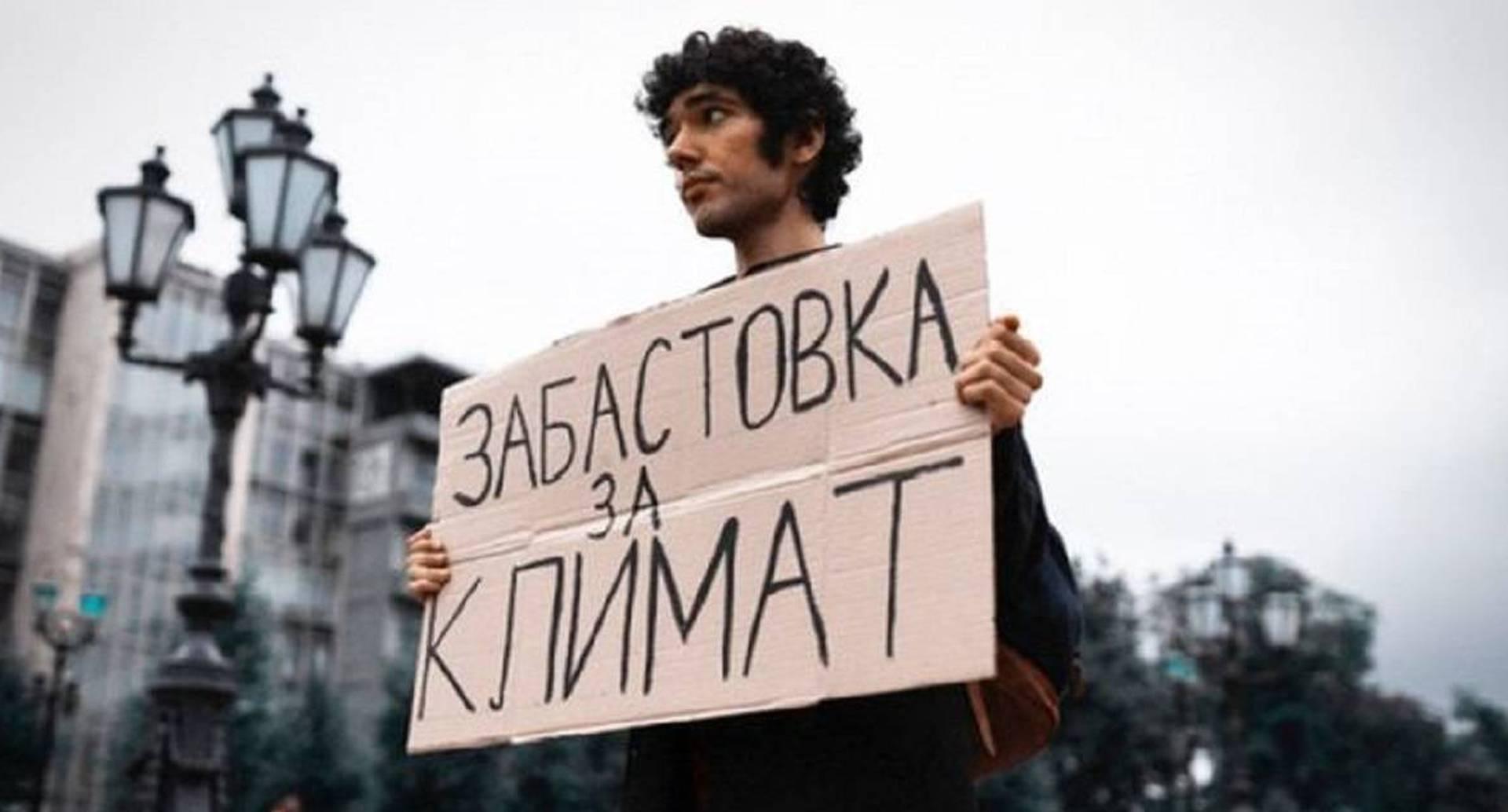 """Arshak Makichyan sostiene una pancarta con las palabras """"manifestación por el clima"""" en Moscú, pero sus protestas generan poco entusiasmo en su país. Foto: Zhann Ismailova- Vía BBC"""
