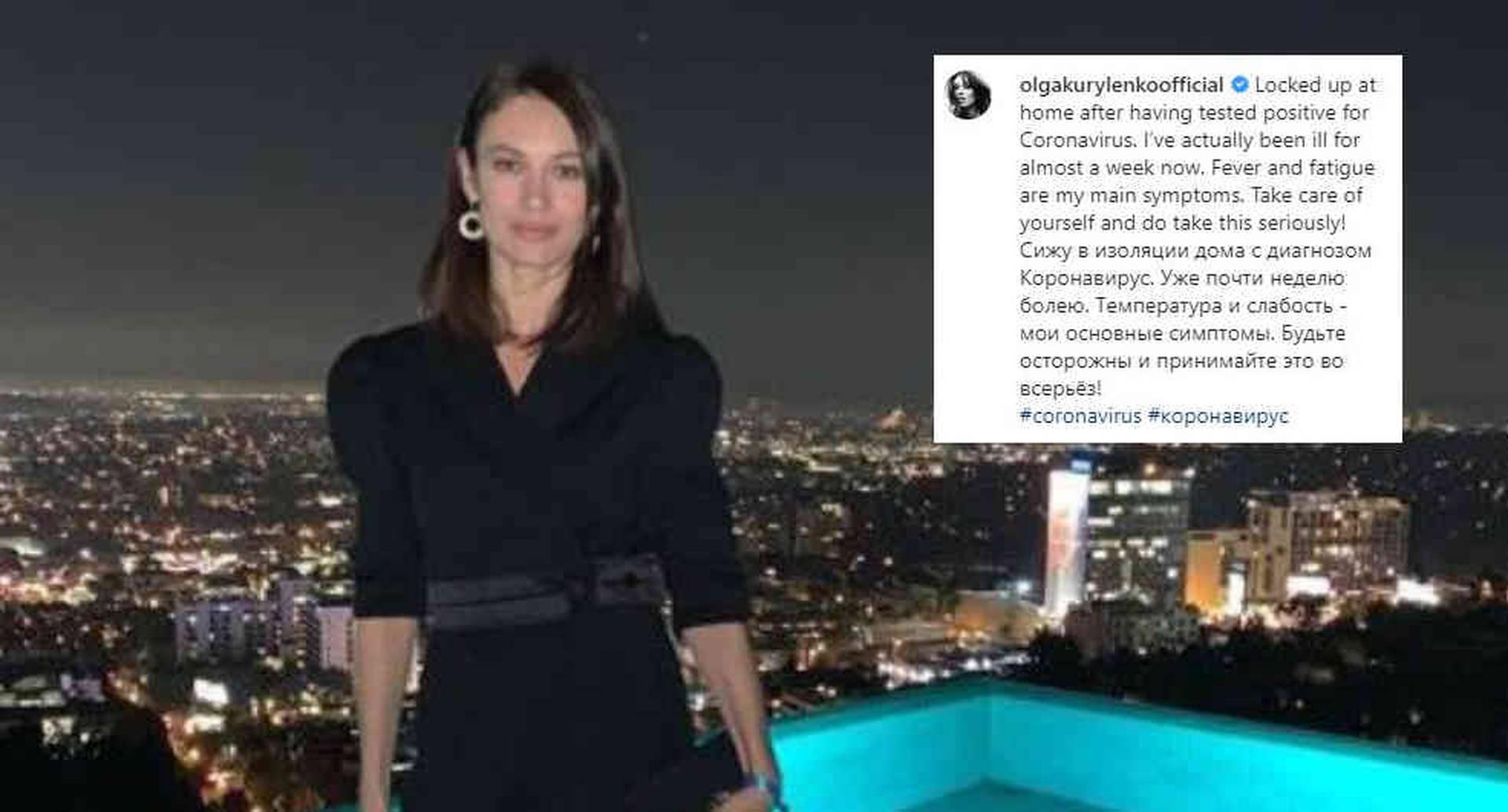 La actriz Olga Kurylenko confirmó que dio positivo para coronavirus.