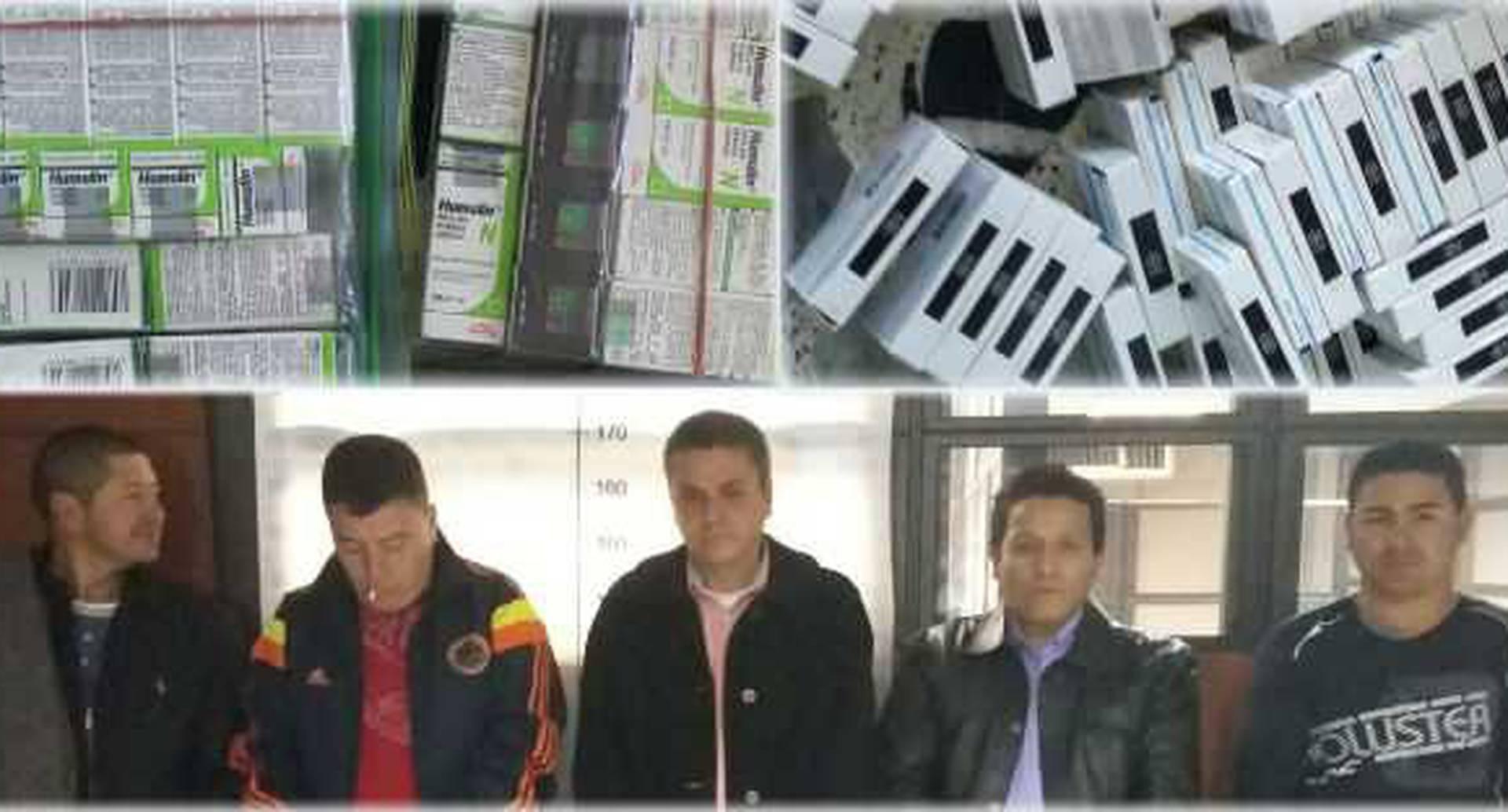Este viernes la Policía Fiscal y Aduanera dio un duro golpe a una peligrosa red de traficantes de medicamentos de alto costo.